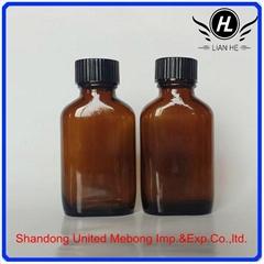 30ml/1oz flat amber glass essential oil