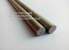 Round bars with 2 coolant holes linear
