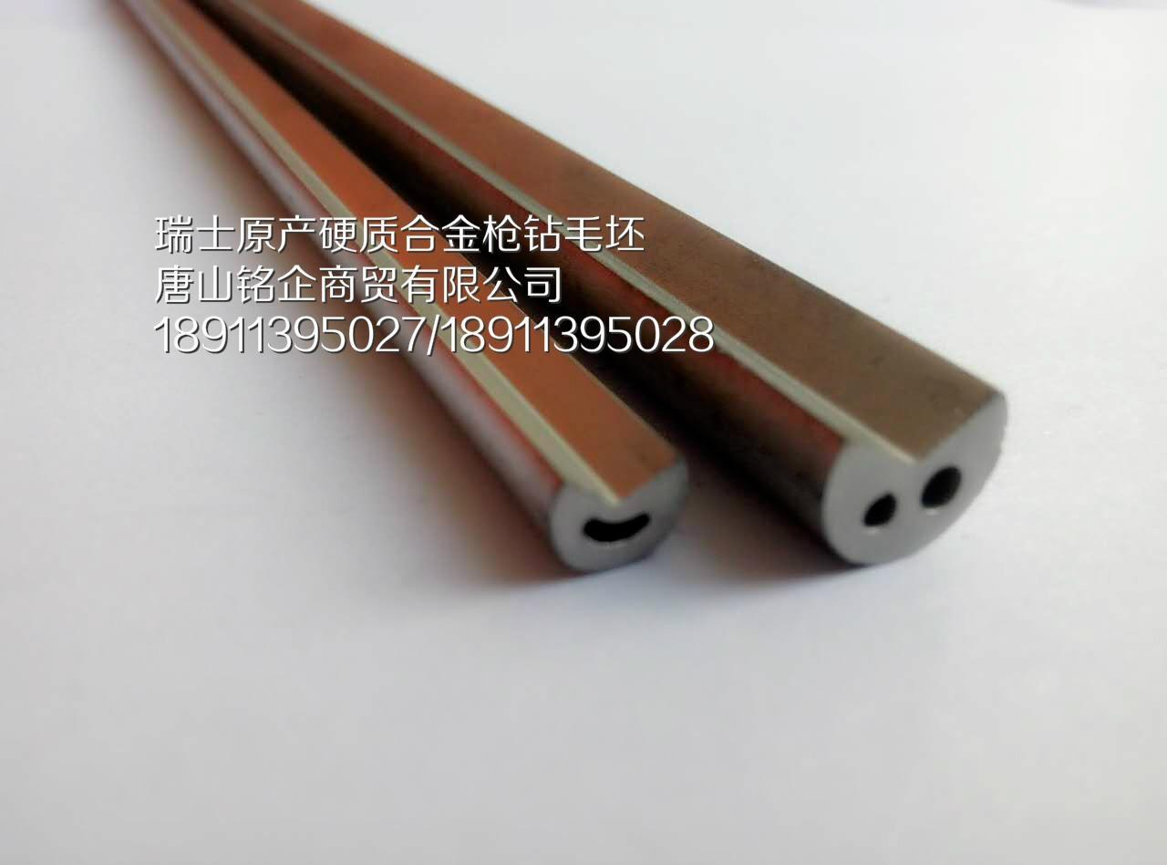 rods for tungsten carbid gun drills 1