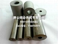 Tubes + bushes for dies as sintered
