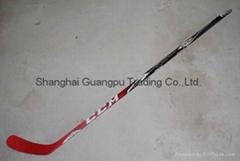 CCM RBZ Superfast Pro Stock Hockey Stick 85 Flex Right
