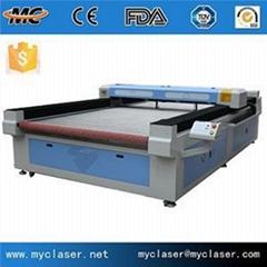 MC1630 Textile Laser Cutting Machine