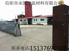 Xinyang City Insulation Materials Co., Ltd. Wing-kai