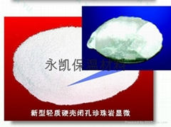 Close-structure Expansion Perlite
