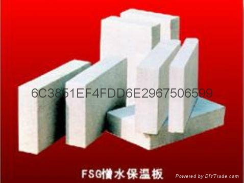 Water-proof Thermal-insulating FSG Panel 1