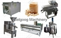 Multiple Capacity Peanut Butter Production Line from China 2