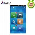 移动手机远程  软件APP系统