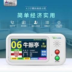 医护对讲系统方案 医院病房呼叫系统 病房呼叫器价格 医护护理对讲