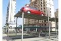 Pit Type Parking Lift
