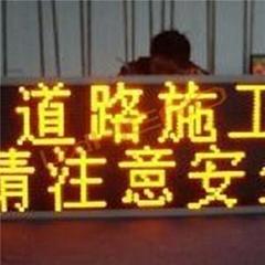 P6 Led Traffic Sign