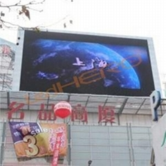 P8 Led Video Wall Panel