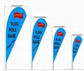 5M Beach flag banner stand flag tear