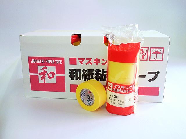 汽车喷漆用黄色胶带10MM 1