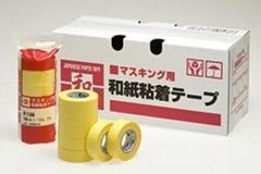汽车喷漆用黄色胶带24MM