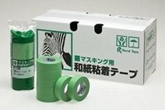 汽车喷漆高温和纸粘着テープ40mm绿色胶带