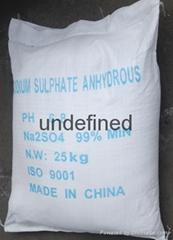 生产销售高端纺织印染专用 PH值6-8中性纤维级元明粉