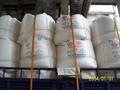 供應樂山和邦99.2%純碱 5