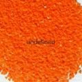 生产销售宝洁立白专用洗衣粉彩色粒子 3