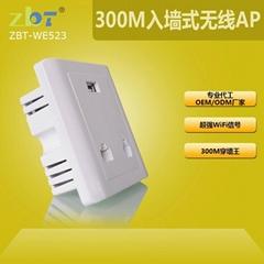 MTK7620N芯片86型酒店面板式入牆AP