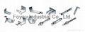 Stainless steel hanging hardware 1