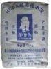High strength CSA cement clinker 92.5
