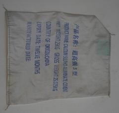 Grade 72.5,82.5,92.5 CSA Cement(Calcium