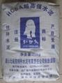 CSA Cement clinker (Calcium sulfo