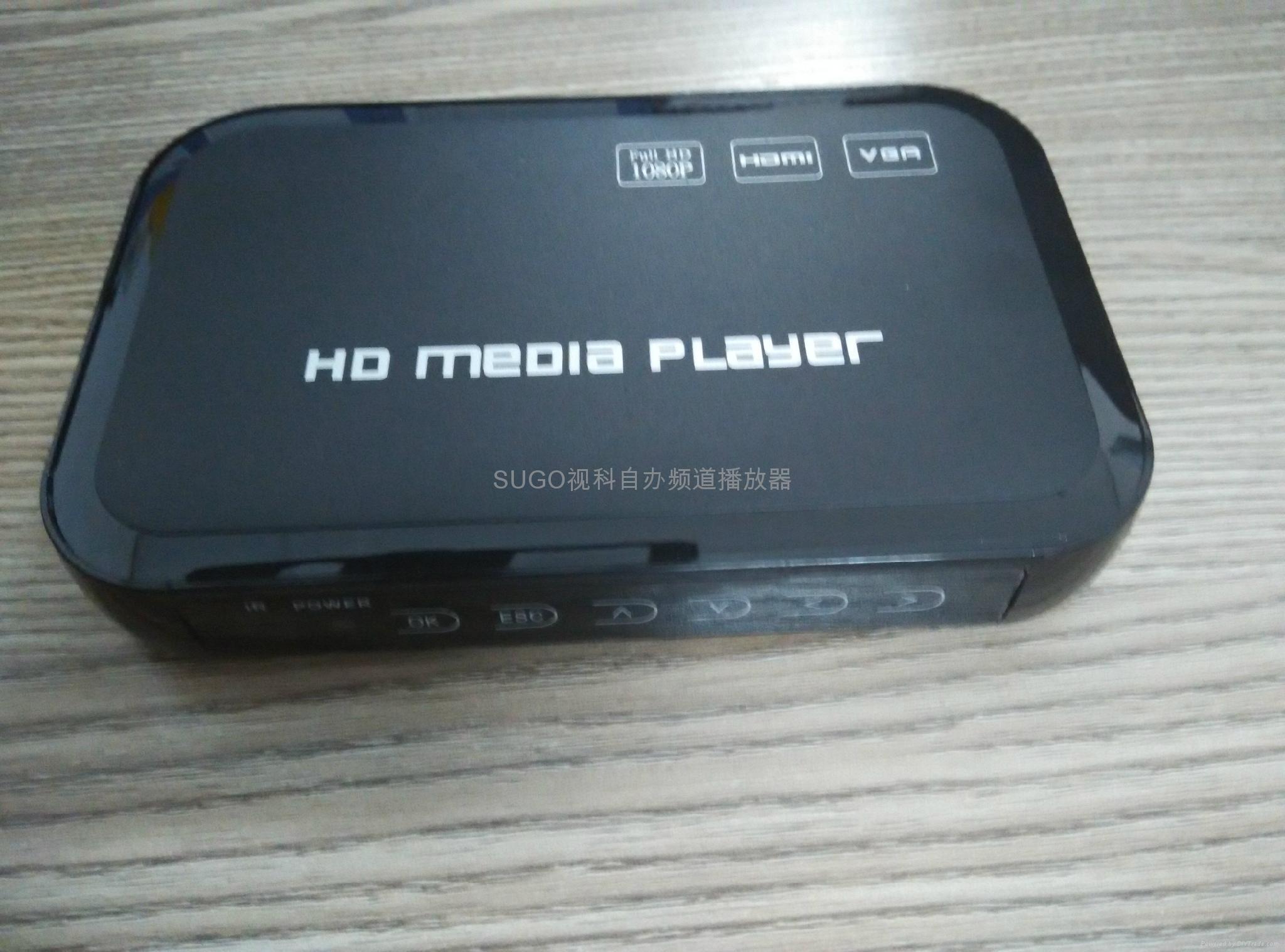 SUGO视科自办频道播放器 4