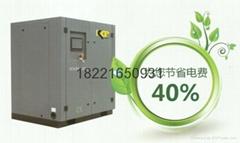 上海康可爾節能變頻空壓機