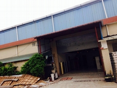 Nanchao (Foshan) Buliding Materials Technology Co.,Ltd