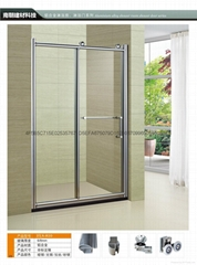 FS - 810 shower room shower room and