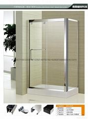 FS-909The fan shower room