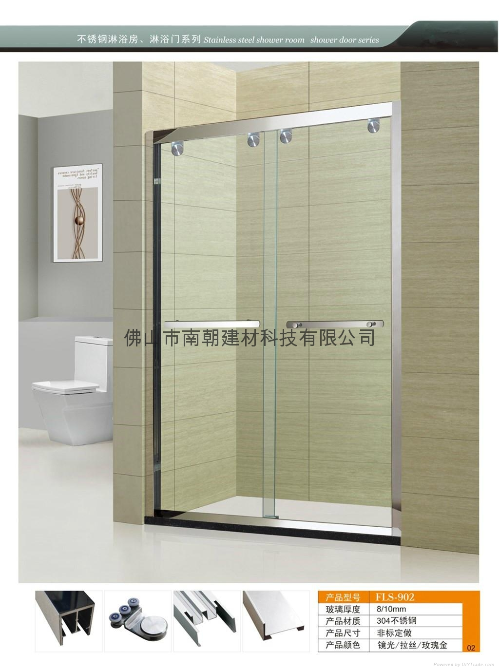 FS - 902 brand hotel one-piece glass shower room 3