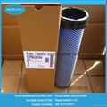 P822769 donaldson air filter