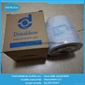 DONALDSON fuel oil filter P502458 2