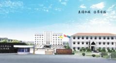 Zhejiang Xianfeng Machinery Co., Ltd.