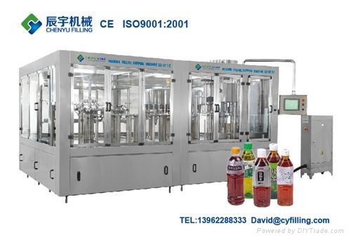 饮料机械 1