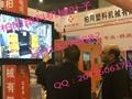 郑州展会全自动10L中空吹塑机,可做洗衣液瓶,机油瓶 3