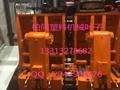郑州展会全自动10L中空吹塑机,可做洗衣液瓶,机油瓶 2