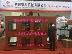 郑州展会全自动10L中空吹塑机,可做洗衣液瓶,机油瓶