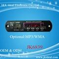 JK6839 12v amplifier  fm radio module