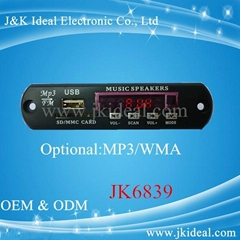 JK6839 12v amplifier  fm radio module mp3 decoder board