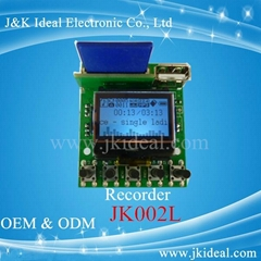 For audio mixer lcd fm radio bluetooth mp3 recorder module