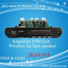 For car 2CH *15W amplifier fm bluetooth mp3 decoder board