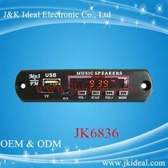 For speaker fm radio usb embedded mp3 player module circuit board