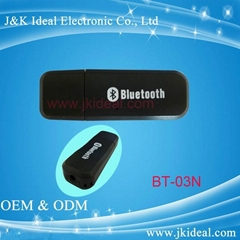 USB bluetooth music rece