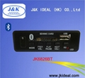 For audio amplifier Bluetooth USB  fm