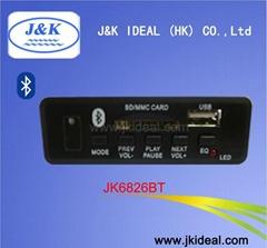 For audio amplifier Bluetooth USB  fm radio mp3 speaker module