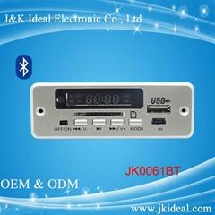 usb sd fm bluetooth mp3 decoder module for audio amplifier  speaker