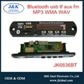 For audio sound  system mp3 player